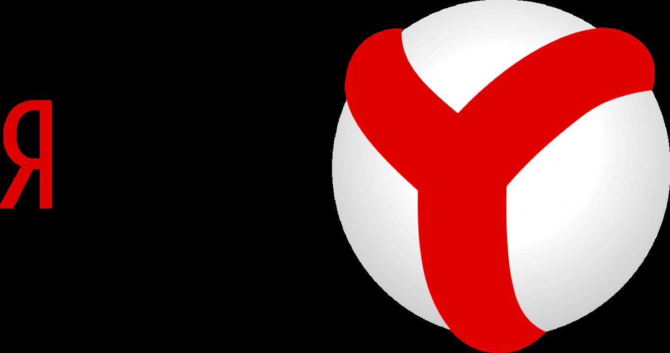 Отывы на Яндекс